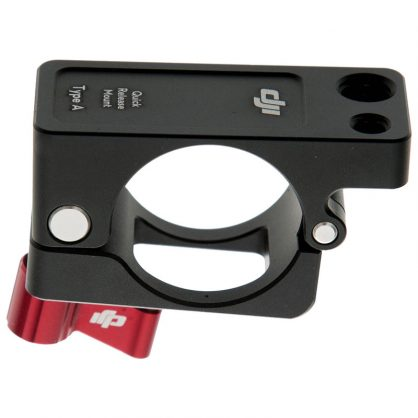Крепеж Ronin Part 27 Monitor Mounting Bracket A