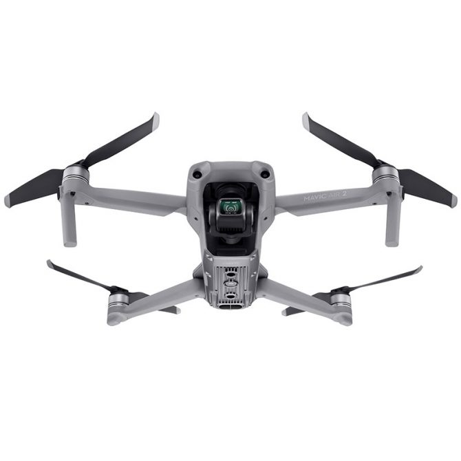 Коптер dji mavic air 2